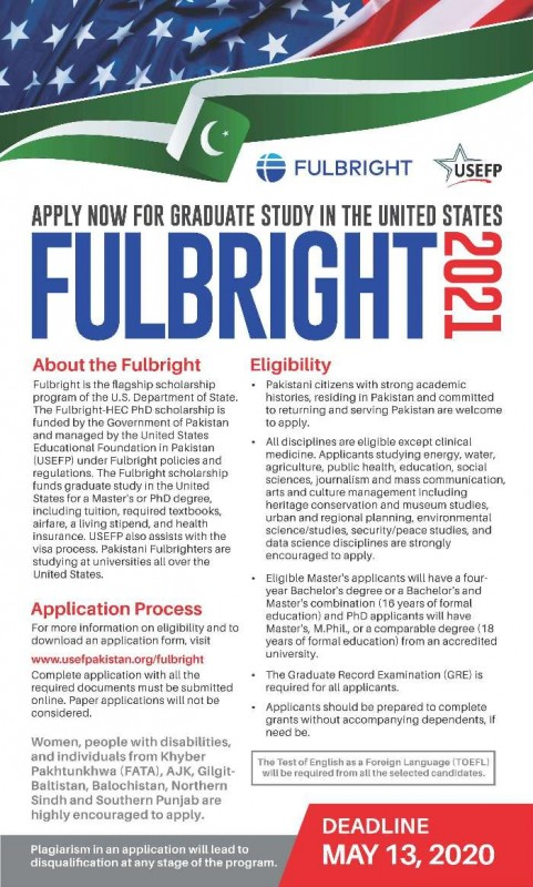 Hec Full Bright Scholarship